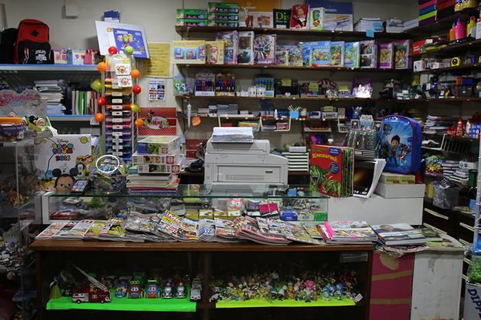 537140 Arcelus Komertzioa argazkia (photo)